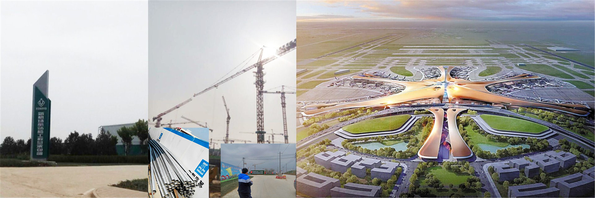 THE NEW BEIJING AIRPORT IN DAXING DISTRIC